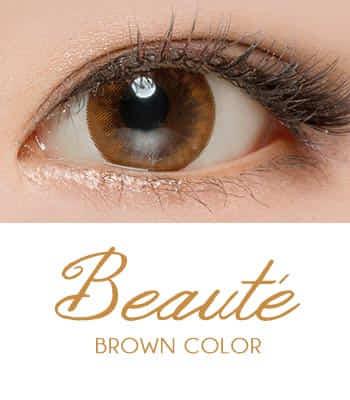 「限定販売」 乱視用カラコン2枚 beauté 最高品質 [直径 : 14.0mm 着色:13.6mm] shine ブラウン