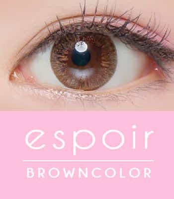 [ 乱視用カラコン2枚 ] Espoir ブラウン最高品質 [直径 : 14.0mm 着色:13.4mm]アイダ ナチュラル