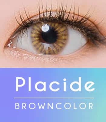 [1+1] [1ヶ月レンズ] PLACIDE 最高品質 [770円+770円]シリコンハイドロゲル* ブラウン カラコン[直径 : 14.2mm 着色:13.5mm] [計2箱]COLOR選択可能 (度あり度なし~-8.00まで) BROWN