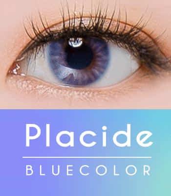 [1+1] [1ヶ月レンズ] PLACIDE 最高品質 [770円+770円]シリコーンハイドロゲル* ブルーカラコン[直径 : 14.2mm 着色:13.5mm] [計2箱]COLOR選択可能 (度あり度なし~-8.00まで) BLUE