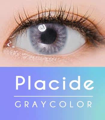 [1+1] [1ヶ月レンズ] PLACIDE 最高品質 [770円+770円]シリコーンハイドロゲル* グレーカラコン[直径 : 14.2mm 着色:13.5mm] [計2箱]COLOR選択可能 (度あり度なし~-8.00まで) GRAY