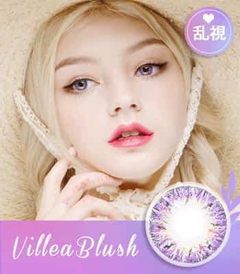 [ 乱視用カラコン2枚 ]PREMIUM★ハーフ★Villea Blushバイオレット[直径 : 14.0mm 着色:13.7mm] Violet
