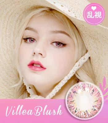[ 乱視用カラコン2枚 ]PREMIUM★ハーフ★Villea Blushピンク[直径 : 14.0mm 着色:13.7mm] Pink