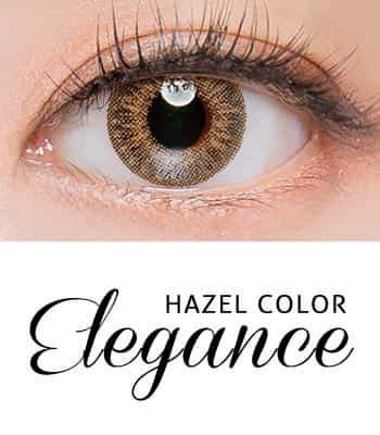 [王女の瞳3ヶ月レンズ]エレガンスヘーゼル カラコン[着色直径:12.8mm】UVカット*ハーフ王Elegance Hazel