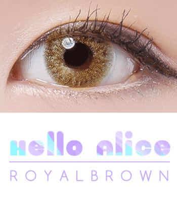 [NEW 50% OFF]ナチュラルハーフHELLO ALICE Royal Brown ブラウンカラコン[DIA : 14.2mm 着色直径:13.8mm]