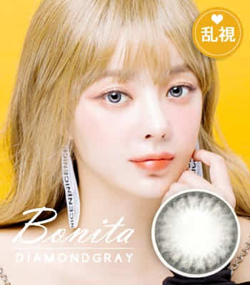 [乱視用カラコン2枚] Bonita Dia グレー 最高品質 [直径 : 14.0mm 着色:13.4mm] Diamond Gray