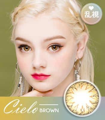 [乱視用カラコン2枚]Cielo ブラウン 最高品質 [直径 : 14.0mm 着色:13.4mm] Soony Brown