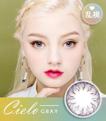 [乱視用カラコン2枚] Cielo グレー 最高品質 [直径 : 14.0mm 着色:13.4mm] Soony Gray