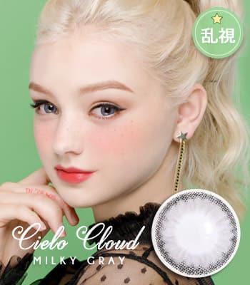 [乱視用カラコン2枚]シエロ・クラウド★PREMIUMミルキーグレー[直径 : 14.0mm 着色:13.4mm]Cielo Cloud Milky gray