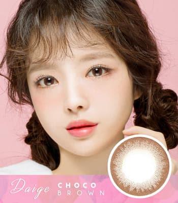 【チョコカラコン】デイジー・チョコ・ブラウン「PREMIUM」 [直径 : 14.0mm 着色:13.5mm]Daisy choco brownナチュラル