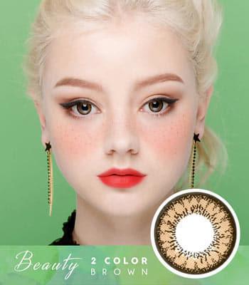 【ブラウンカラコン】ビューティー「PREMIUM」高度数 [直径 : 14.0mm 着色:13.5mm] beauty two color Brown 高発色