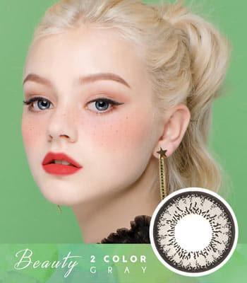【グレーカラコン】ビューティー「PREMIUM」高度数 [直径 : 14.0mm 着色:13.5mm] beauty two color Gray 高発色