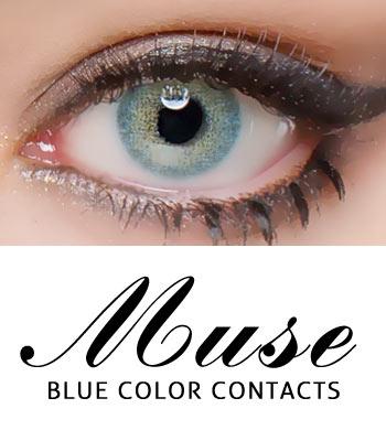 Muse Blue青い発色魔王ミューズブルー [直径 : 14.0mm 着色直径:13.4mm] 6ヶ月 PREMIUM 度ありカラコン度なし~-12.00まで