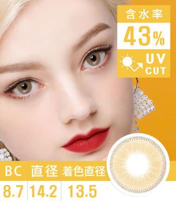 【UVカット・最高品質】スーパーアモール( Super Amor )ブラウン Brown 「3ヶ月レンズ」ブランドの新作カラコン 含水率:43% 着色直径:13.5 ハーフナチュラル・デカ目高発色
